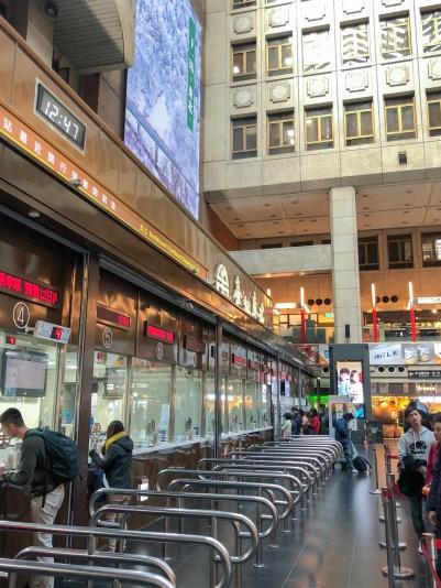 The Taipei Railway Station